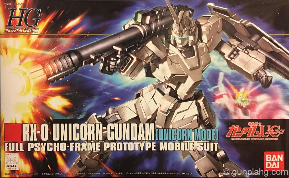 ユニコーンガンダム ユニコーンモード RX-0 UNICORN GUNDAM UNICORN MODE 機動戦士ガンダムUC