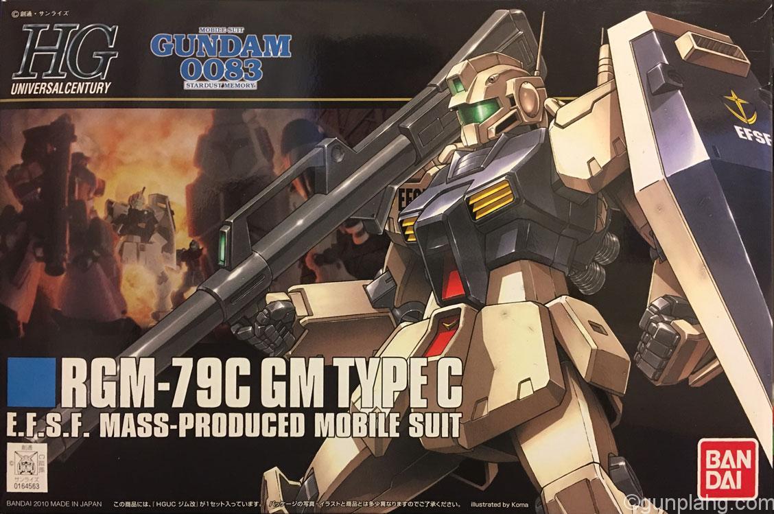 ジム改 RGM-79C GM TYPE C 機動戦士ガンダム0083STARDUST MEMORY