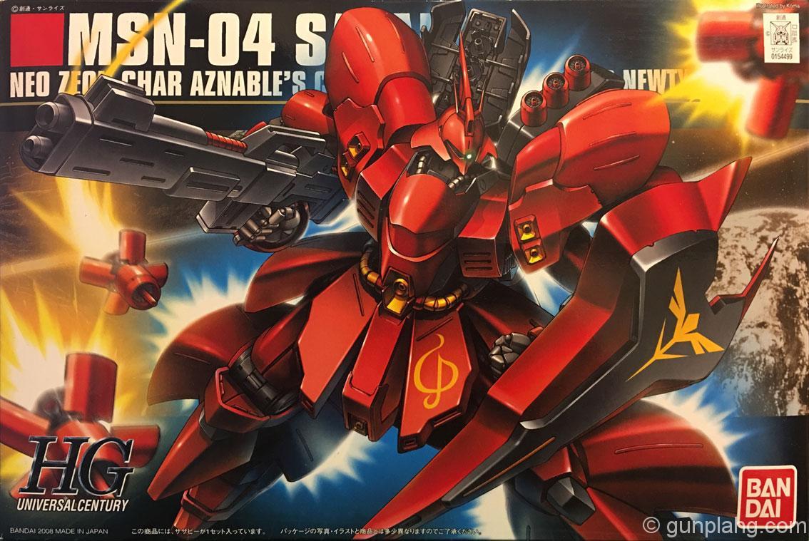 サザビー MSN04-SAZABI 機動戦士ガンダム 逆襲のシャア