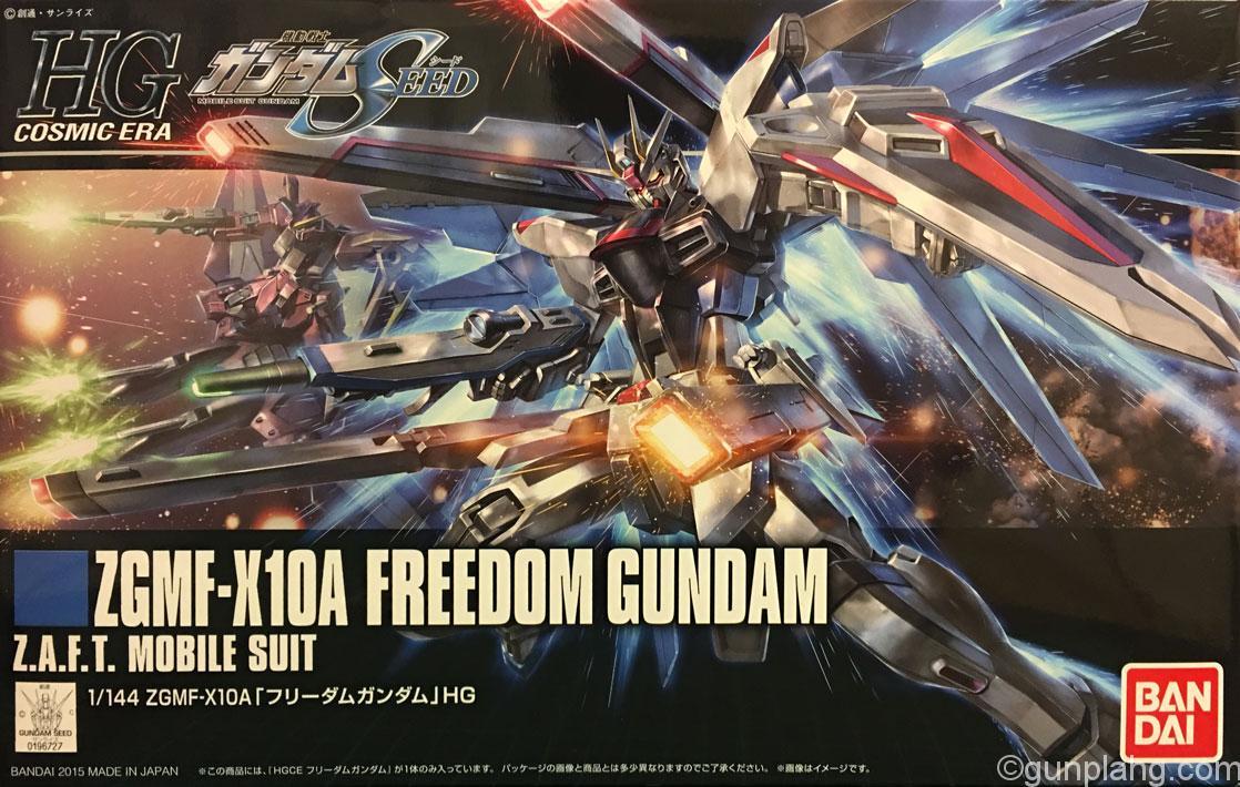 フリーダムガンダム ZGMF-X10A FREEDOM GUNDAM 機動戦士ガンダムSEED