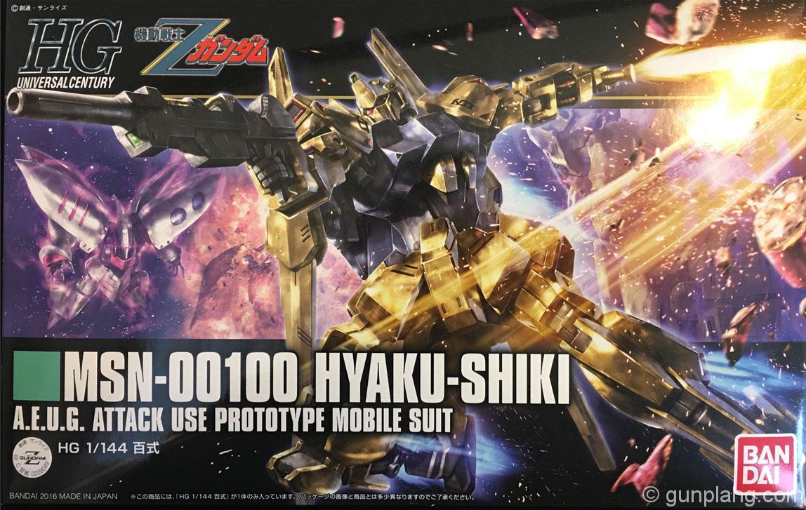 百式 MSN-00100 HYAKU-SHIKI 機動戦士Ζガンダム
