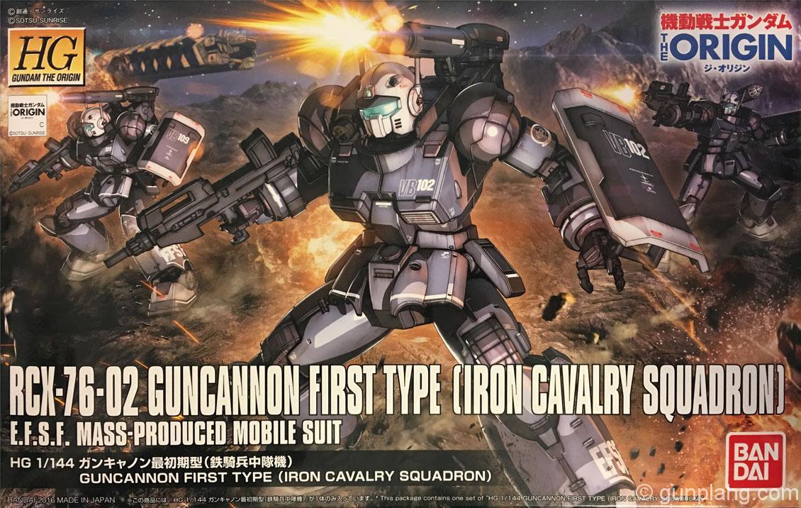 ガンキャノン最初期型(鉄騎兵中隊機)RCX-76-02 GUNCANNON FIRST TYPE 機動戦士ガンダム THE ORIGIN