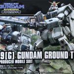 HGUC 陸戦型ガンダム(最終回)素組みギャラリー【機動戦士ガンダム第08MS小隊】