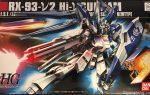 Hi-νガンダム RX-93-ν2 Hi-νGUNAM 機動戦士ガンダム 逆襲のシャア