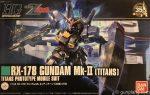 ガンダムMk-Ⅱ(ティターンズ仕様) RX-178 GUNDAM MK-2 TITANS 機動戦士Zガンダム