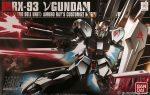 ν(ニュー)ガンダム RX-93 νGUNDAM 機動戦士ガンダム逆襲のシャア
